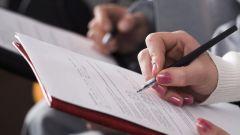 Как написать письмо на поощрение