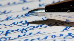 Как написать публичный доклад