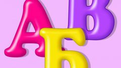 Как научить ребенка буквам и цифрам