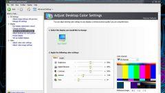 Как настроить цвет на компьютере