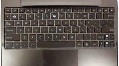 Как включить bluetooth на компьютере