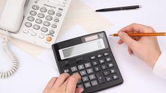 Как заполнять книгу учета доходов и расходов индивидуального предпринимателя