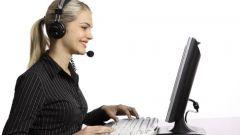 Как настроить видеоконференцию по Skype