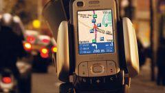 Как настроить GPS на телефоне Nokia