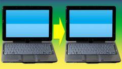 Как передать большой файл на другой компьютер