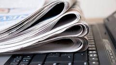 Как издать рекламную газету