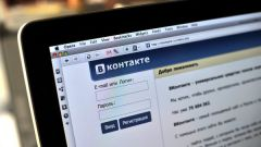 How to find your page Vkontakte
