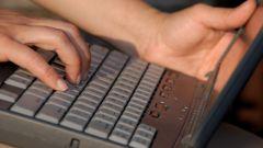 Как нумеровать страницы в Open Office