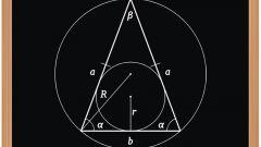 Как вычислить длину стороны треугольника