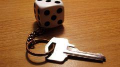 Как выиграть квартиру
