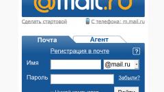 Как изменить имя ящика в mail