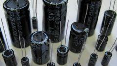 Как вычислить емкость конденсатора