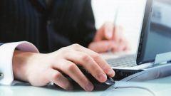 Как в Word восстановить несохраненные документы