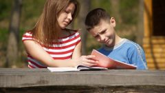 Как выполнять домашнее задание учащимся