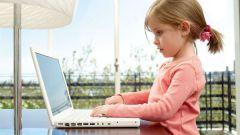 Как включить встроенную веб-камеру в ноутбуке