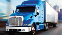 Как взять грузовик в лизинг