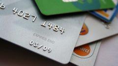 Как взять кредитную карточку