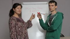 Как выучить казахский