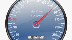 Как бесплатно увеличить скорость интернета