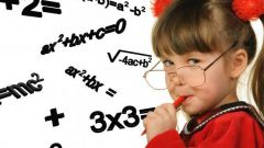 Как нарисовать стенгазету по математике