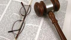Как вести себя в суде при разводе