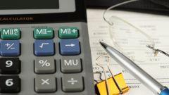 Как заполнить счет-фактуру