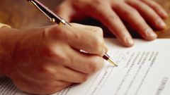 How to write application for refund of faulty goods