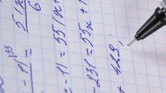 Как выделить квадрат двучлена из квадратного трехчлена