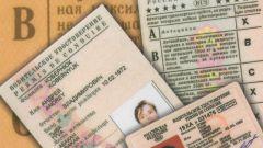 Как восстановить утерянное удостоверение