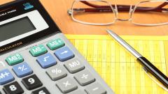 Как найти налогооблагаемую прибыль