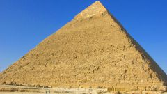 Как вычислить площадь пирамиды