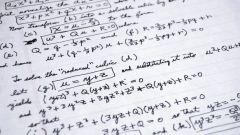 Как из формулы выразить переменную