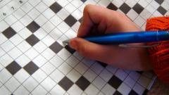 Как составить математический кроссворд