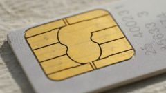 How to re-register SIM card