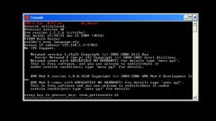Как запустить ex machina с параметром console