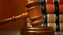 Как организовать юридическую консультацию
