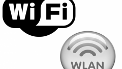 How to find wlan key