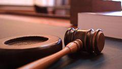 Как оформить наследство через суд