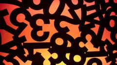 Как 90 разложить на два взаимно простых множителя