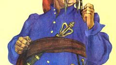 Как нарисовать Тараса Бульбу