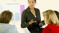 Как вести себя новому руководителю