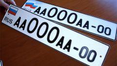 Как восстановить автомобильный номер