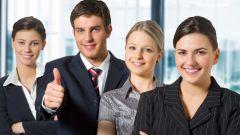 Как найти престижную работу