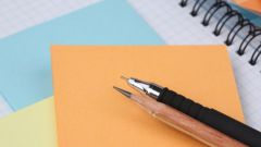 Как написать анализ занятия