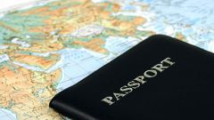 How to make a request to the passport office
