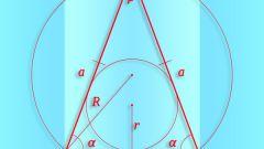 Как найти синус угла в равнобедренном треугольнике