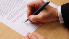 Как написать жалобу на почту