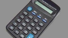 Как на калькуляторе посчитать степень