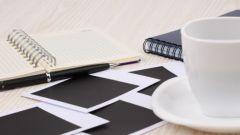 Как вести бухгалтерию в организации