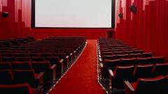 Как назвать кинотеатр